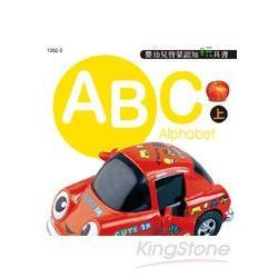 嬰幼兒啟蒙認知玩具書-ABC 上