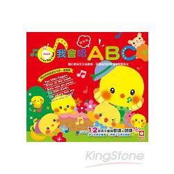 英文童謠Sing & Read_我會唱ABC《聲音書》
