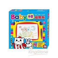 Baby手提磁寫板