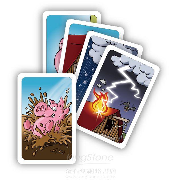 髒小豬 (66張遊戲牌卡、說明書)