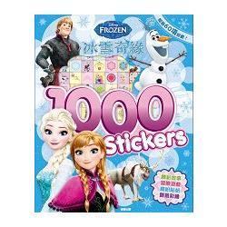 冰雪奇緣 1000 Stickers