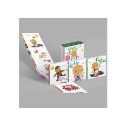 幼幼小書:我的一天、我愛玩、我喜歡(3冊合售)
