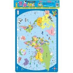 世界拼圖:80片