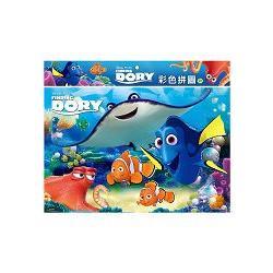 多莉去哪兒 彩色拼圖(A) -friDay購物 x GoHappy