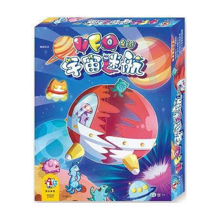 UFO宇宙迷航桌遊   UFOS【桌上遊戲】
