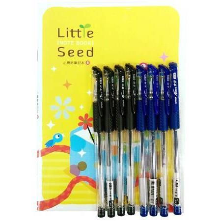 小種籽筆記本組:附4書+8支筆
