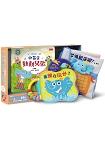 賴馬給0-3歲寶寶的遊戲書:感官布書+防水遊戲書+中英兒歌本&CD