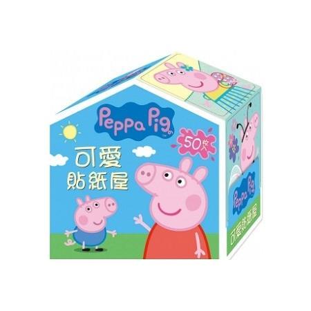 可愛貼紙屋 粉紅豬小妹