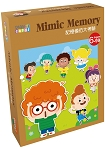 【益智桌遊/遊戲卡牌】Play Cards08記憶模仿大考驗Mimic Memory
