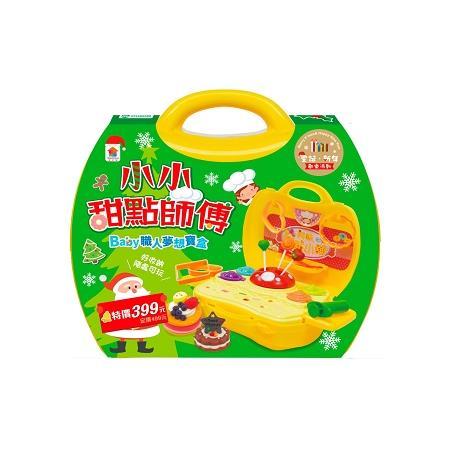 小小甜點師傅:BABY職人夢想寶盒(附配件35個、小麥黏土、DIY教學手冊)【聖誕新年歡樂派對】