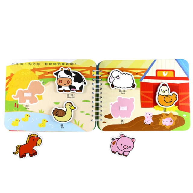 動物王國-Baby趣味學習貼貼書