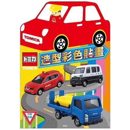 多美小汽車 造型彩色貼畫