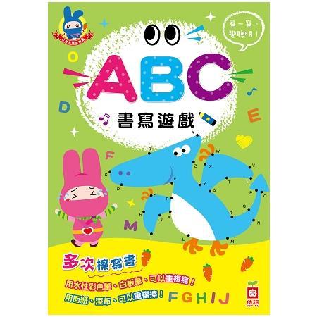 忍者兔學習樂園:ABC書寫遊戲【多次擦寫書】