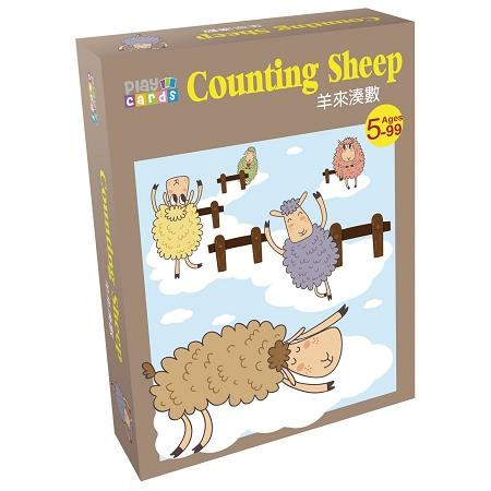 【益智桌遊/遊戲卡牌】Play Cards 11 羊來湊數Counting Sheep