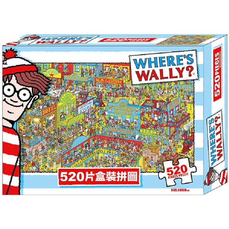 威利在哪裡 520片盒裝拼圖