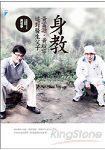 身教:黃富源‧黃瑽寧這對醫生父子