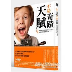 天賦不是奇蹟 :  德國腦神經專家倡導六大潛能, 發掘孩子的優勢與才華 /