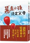 /book/book_page.asp?kmcode=2015290084720&lid=book-index-salesubject&actid=bookindex