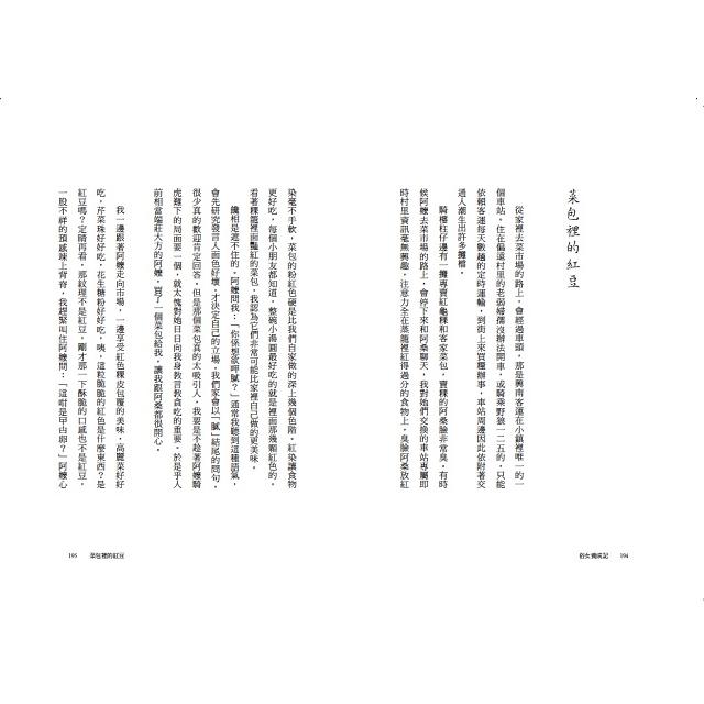 俗女養成記(電視劇書衣版)