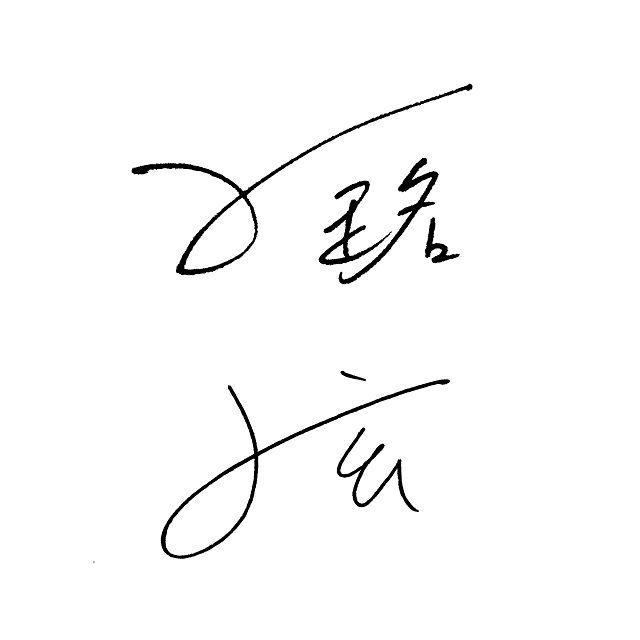 【親簽+明信片+書籤】