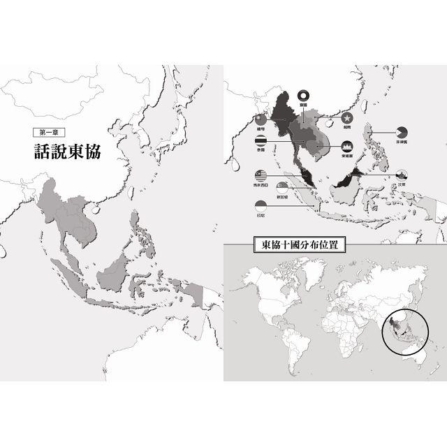 用地圖看懂東南亞經濟