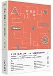 /basics/basics.asp?kmcode=2015560045482&lid=book-index-salepublish&actid=bookindex