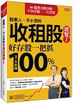 /book/book_page.asp?kmcode=2015630599570&lid=book-index-salepublish&actid=bookindex