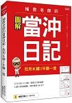 /book/book_page.asp?kmcode=2015630615287&lid=book-index-salepublish&actid=bookindex