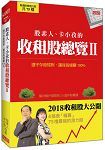 /book/book_page.asp?kmcode=2015630618233&lid=book-index-salepublish&actid=bookindex