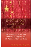 Innovation,s Crouching Tiger