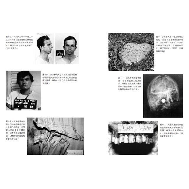 停屍間的死亡人生:40年法醫生涯、9000份驗屍報告和9件被鑑識科學翻轉的謀殺、冤罪與歷史懸案