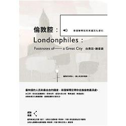 倫敦腔 :  兩個解釋狂的英國文化索引 = Londonphiles : footnotes of a great city /