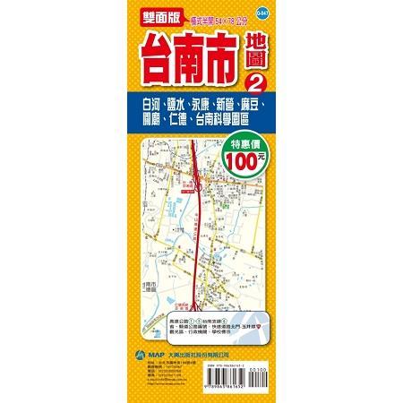 台南市地圖2