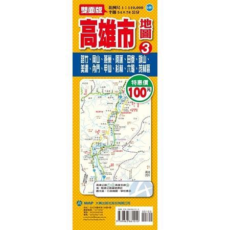 高雄市地圖3