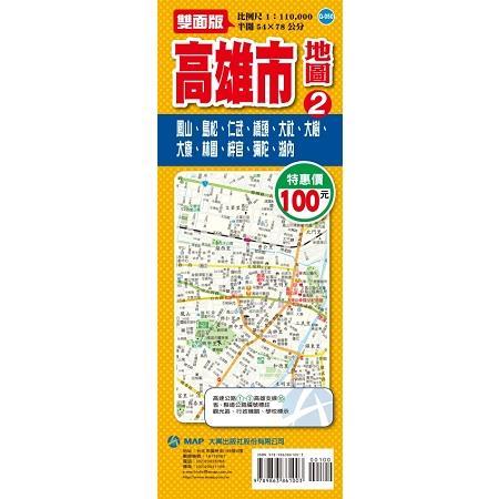 高雄市地圖2