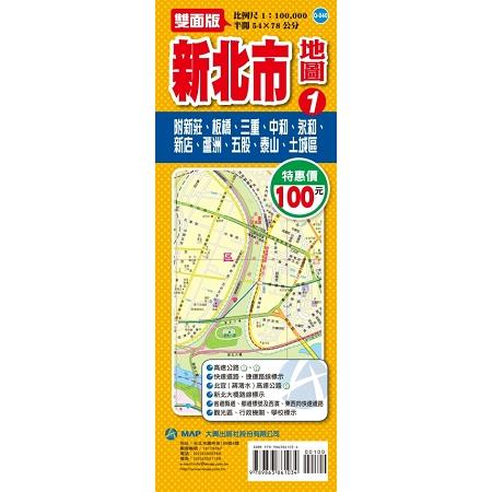 新北市地圖1