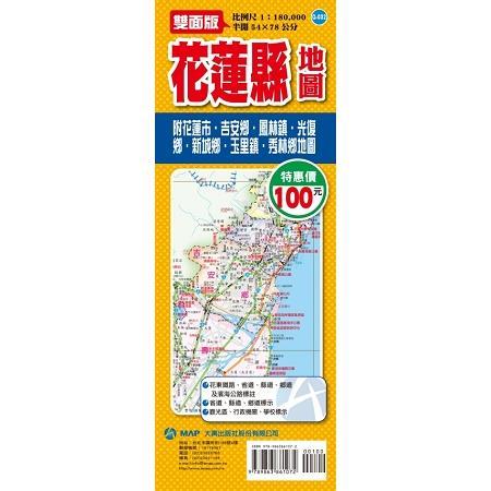 花蓮縣地圖