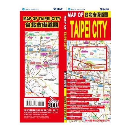 台北市街道圖