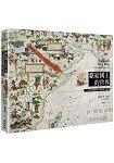 獻給國王的世界:十六世紀製圖師眼中的地理大發現