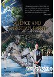 科學與基督徒信仰:過去,現在與將來