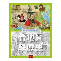 看地圖學歷史