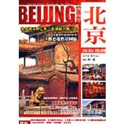 北京逛街地圖