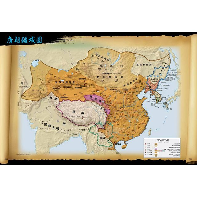 大寫西域(中):尋訪絲路北道11國、蔥嶺10國,看大宛、龜茲、疏勒等古國傳奇