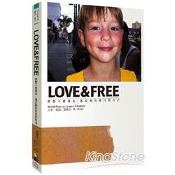 LOVE&FREE:夢想不會逃走,逃走的往往只是自己