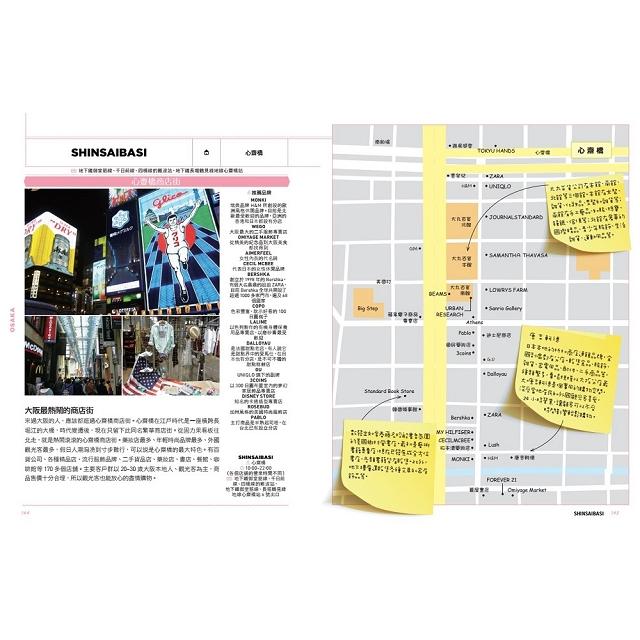 代購網拍必去的四大購物天堂:香港、大阪、曼谷、關島 這樣買讓你停不下來