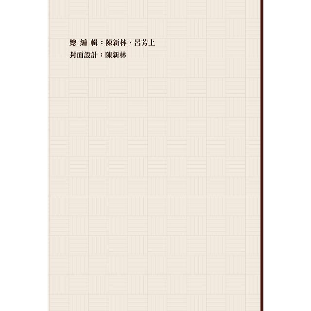 陳布雷從政日記(1942)