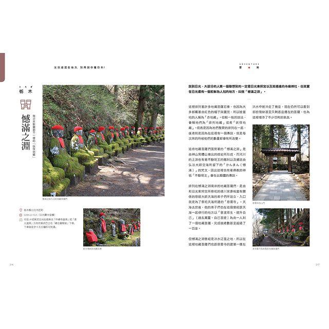 沒玩過這些地方,別再說你懂日本!神社 ╳ 祭典 ╳ 祕境 ╳ 冒險,upgrade你的旅遊基因!
