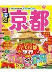 京都 寺院祈福之旅(2017年全新上市)JTB Publishing- Inc.