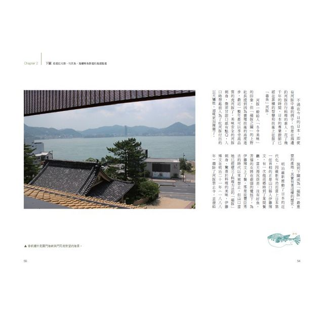 山口,西京都的古城之美:走入日本與台灣交錯的時空之旅