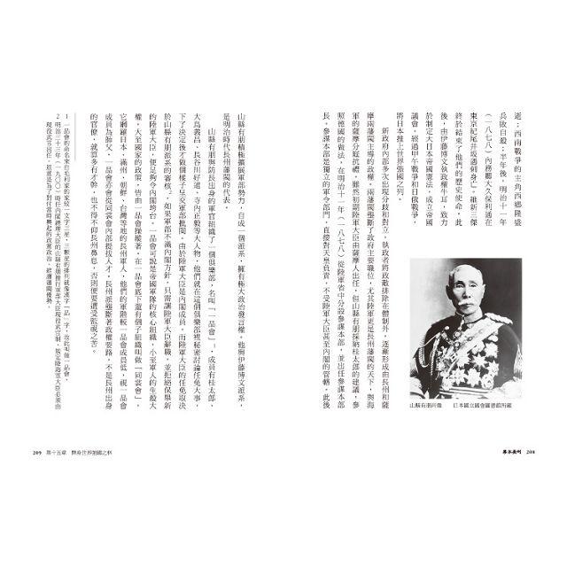 幕末長州:明治維新胎動之地,從毛利、維新志士到近代日本首相輩出的山口縣歷史探索